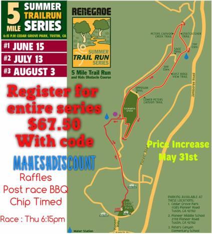 renegade trail series